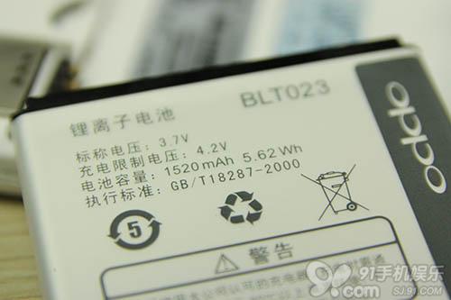 oppor1手机电池电路图